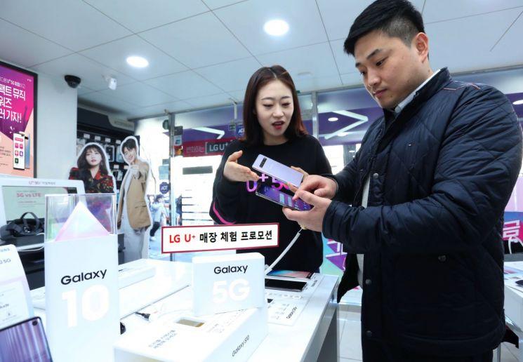 LGU+ 매장서 5G VR 체험만 해도 사은품 준다