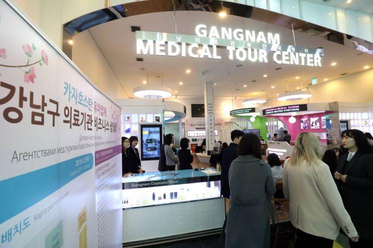 강남구, 카자흐스탄 의료관광 마케팅 나선 이유?
