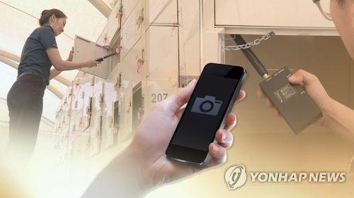 몰래카메라 관련 사진 / 사진 = 연합뉴스