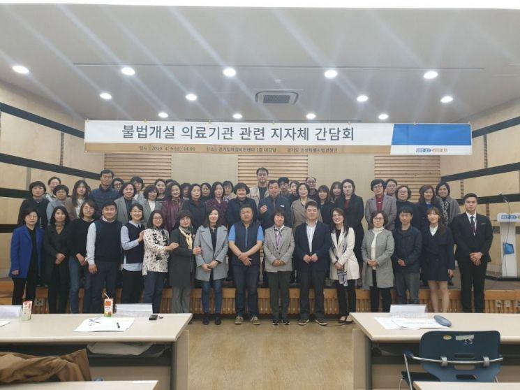 경기도 불법 '사무장 병원' 대대적 수사