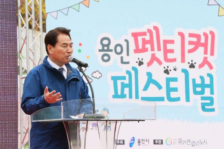 2만명 몰린 '용인 펫티켓 페스티벌'