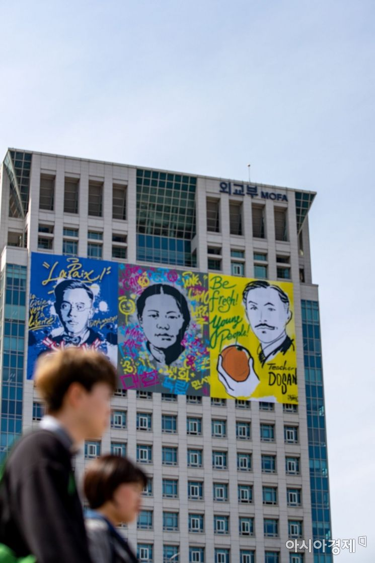 [포토]외교부 외벽에 걸린 독립운동가 초상화