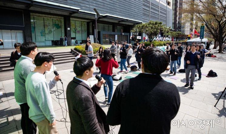 [포토] 미국 대사관 인근에 집회 개최한 서울대학생진