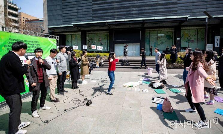 [포토] 북미정상회담 합의무산 규탄하는 대학생들