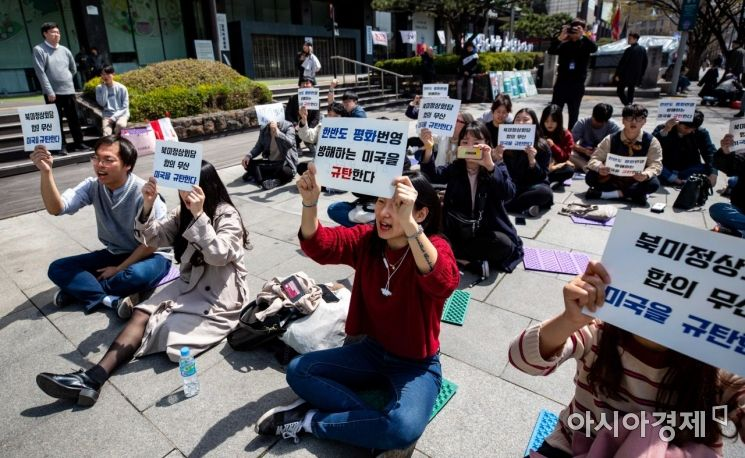 [포토] 북미정상회담 합의 무산 미국 규탄 집회