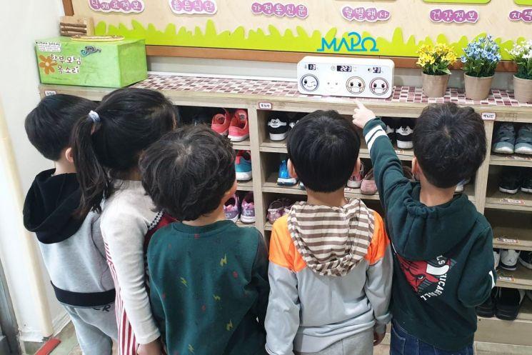 마포구 모든 구립 어린이집 ' 미세먼지 신호등 ' 설치