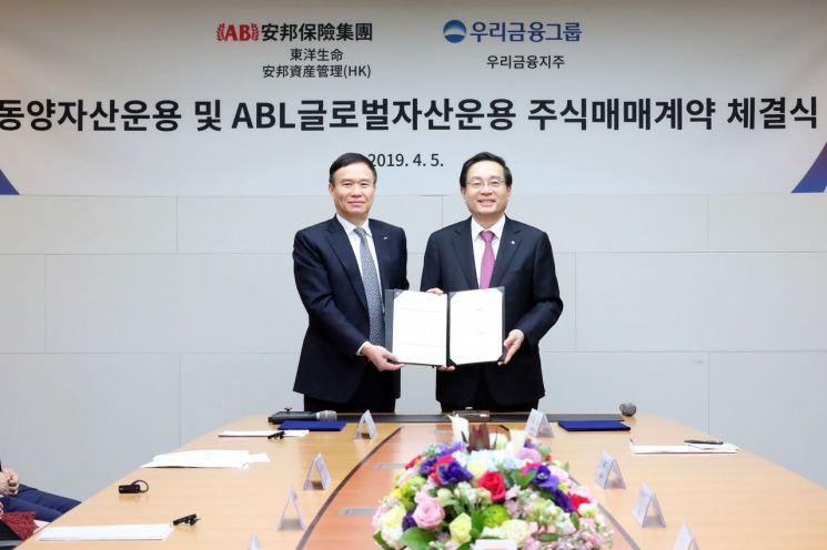 우리금융, 동양·ABL운용 인수 계약…첫 M&A 성공