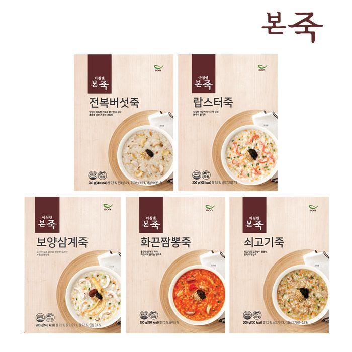 본아이에프, '아침엔본죽' CJ ENM 오쇼핑부문서 판매 방송