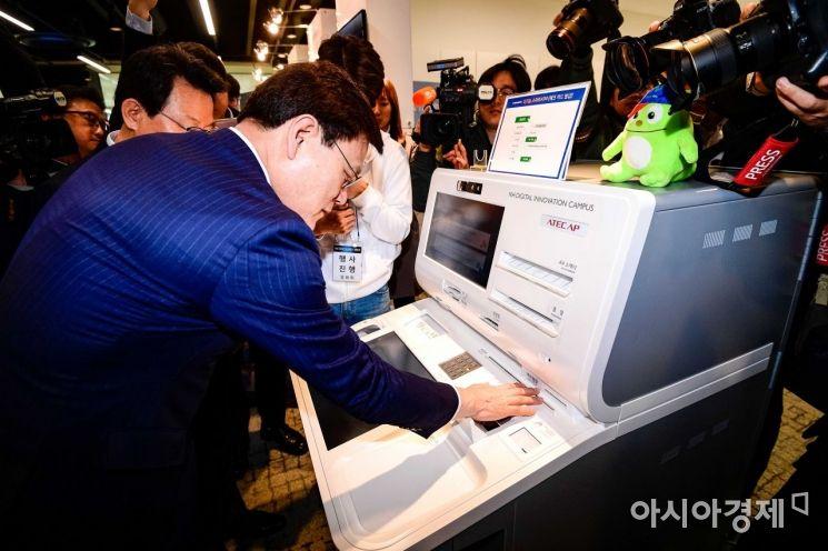 [포토]스마트 ATM 체험하는 최종구 위원장