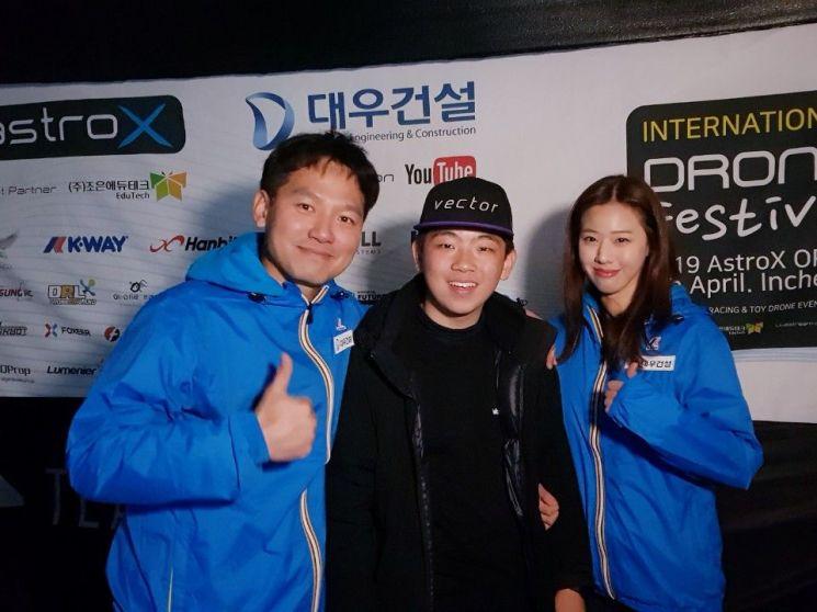 대우건설, 드론 관제시스템 활용 '드론 레이싱대회' 개최