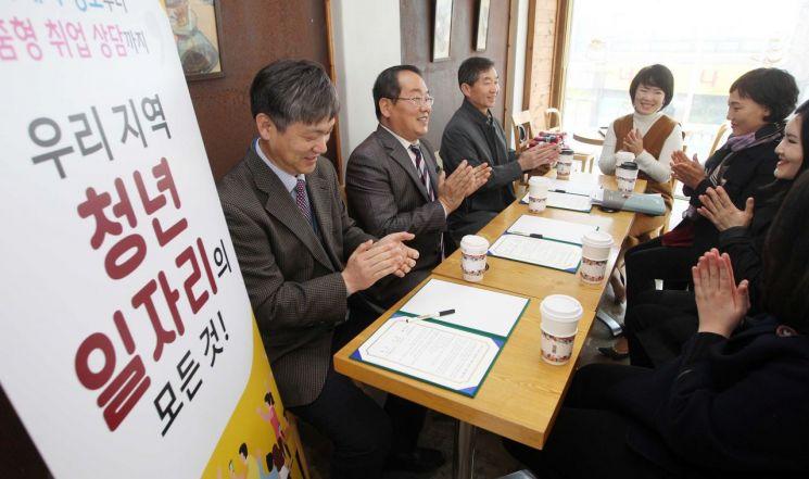 북구, 찾아가는 일자리 상담 서비스 '청년 일자리 카페' 운영
