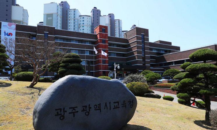 광주시교육청, 학교폭력예방 권역별 협의체 워크숍 개최