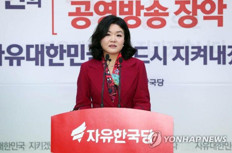 류여해 전 자유한국당 최고위원 / 사진=연합뉴스