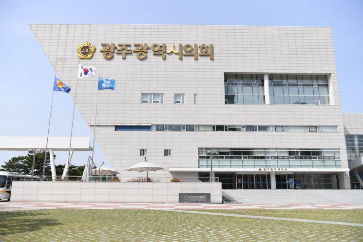 광주시의회, 한전배구단 연고지 재협약 철회 '촉구'
