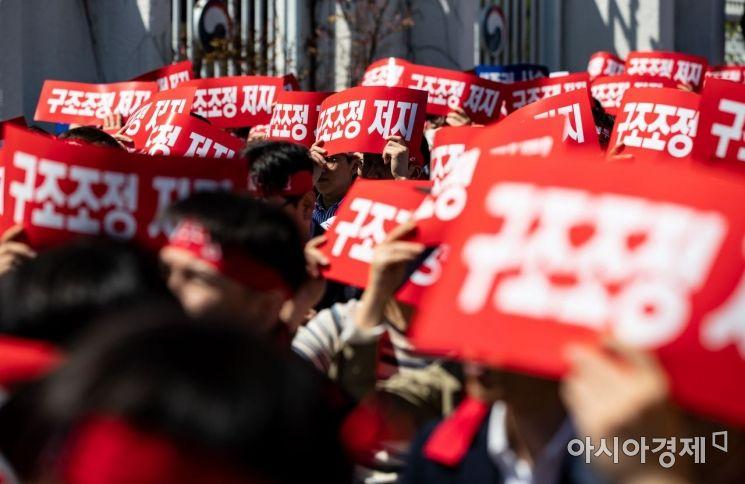 [포토]6개 카드사 노조, 금융위 규탄 집회
