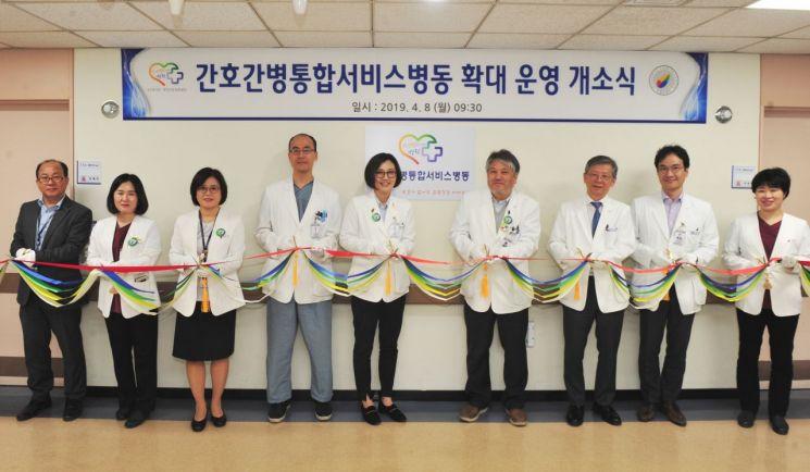 국립암센터, 간호간병 통합서비스 확대…총 220개 병상 운영