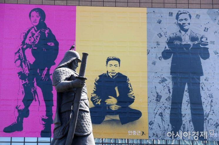 [포토]이순신 장군 옆 남자현·안중근·윤봉길