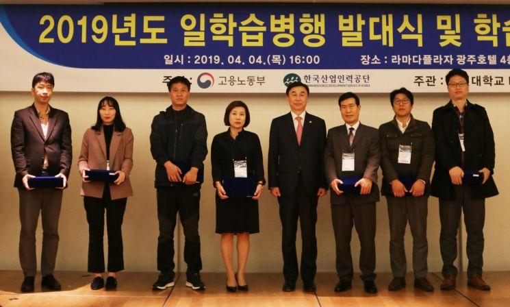 동신대 '일학습병행 발대식·학습근로자 연수' 개최