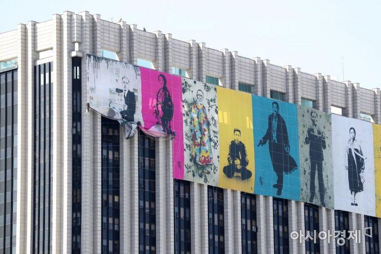 [포토]서울청사 외벽에 독립운동가 그래피티 설치