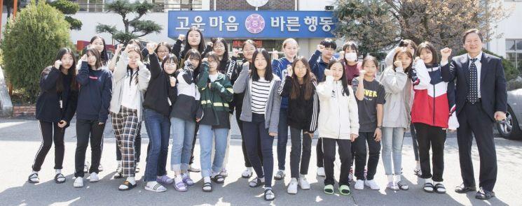 4·27 DMZ 평화인간띠 잇기 운동에 참여하는 동아여중 학생들