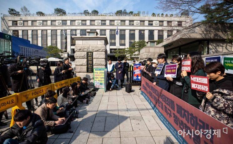 [포토]낙태죄 헌법 위헌여부 판결 앞둔 헌재 앞