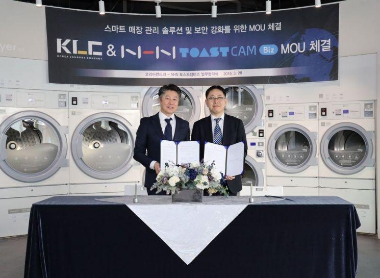서경노 코리아런드리 대표이사(왼쪽)와 하태년 NHN 사물인터넷사업본부 이사(제공=NHN)