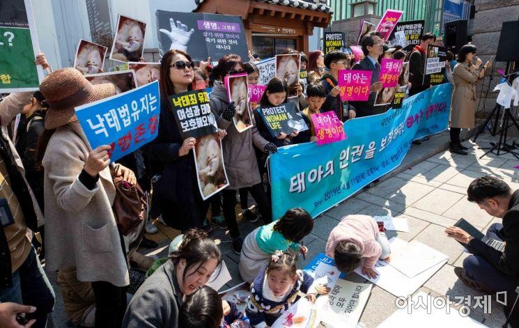 [포토]낙태죄 위헌에 대한 폐지 반대 측 입장발표