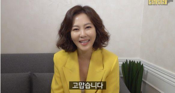 배우 김남주, 사진=다까이채