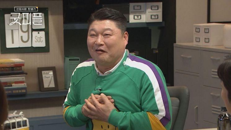굿피플 강호동/사진=채널A 제공