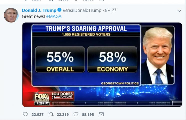 출처=도널드 트럼프 미국 대통령 트위터.