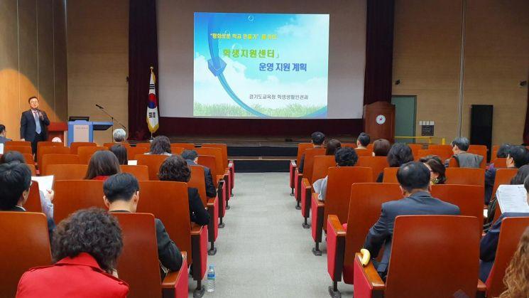 '학생지원센터' 25개 경기 교육지원청에 설치된다