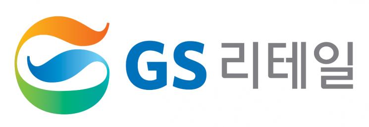GS리테일, 동반성장 간담회 진행…협력사와 추진현황 공유