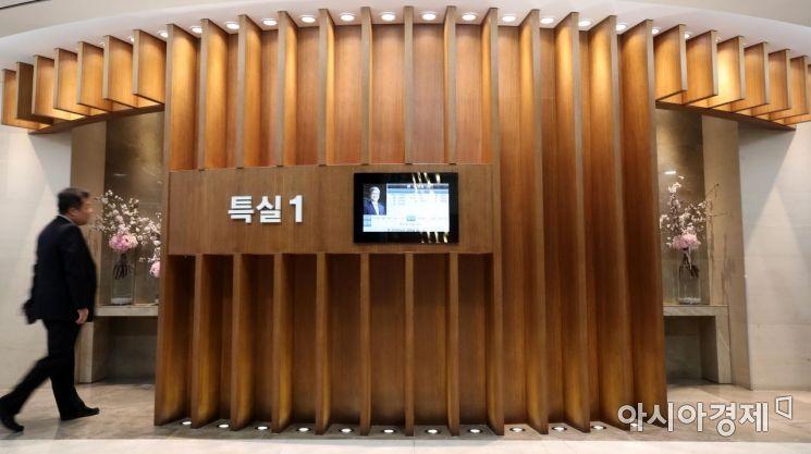 [포토] 고 조양호 회장 빈소 마련된 장례식장