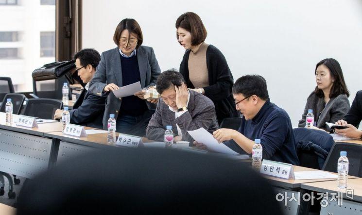 [포토]노사관계제도개선위 전체회의 참석한 박수근 위원장