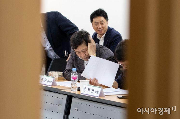 [포토]노사관계위원회 개최