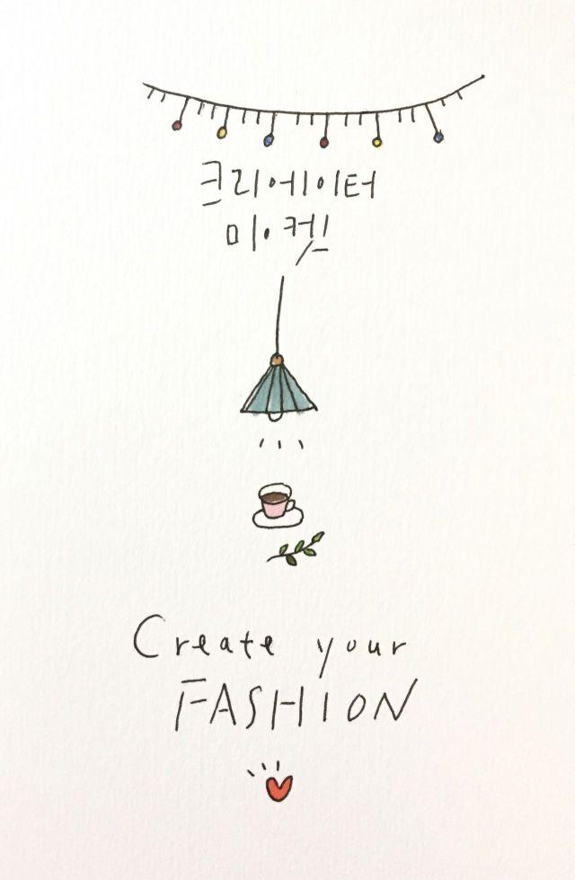 """현대百, '인플루언서 마켓' 오픈…""""봄 패션부터 셀프 인테리어까지"""""""