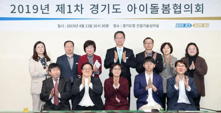 경기도 31개 시·군과 '초등돌봄 협의체' 구성한다