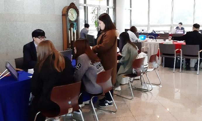 호남대 학술정보원 '학술전자정보 박람회' 개최