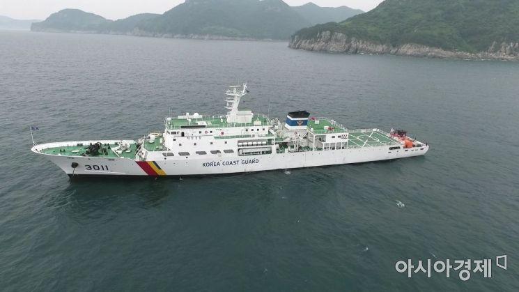 해경  훈련함 3011함