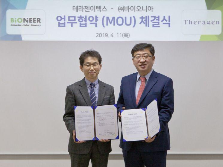 황태순 테라젠이텍스 대표(좌)와 박한오 바이오니아 대표