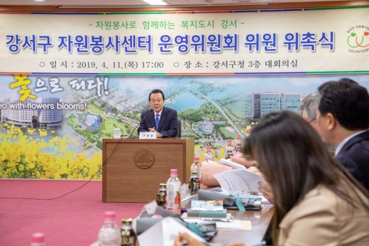 """노현송 강서구청장 """"자원봉사센터 민영화 운영 방안 검토"""""""