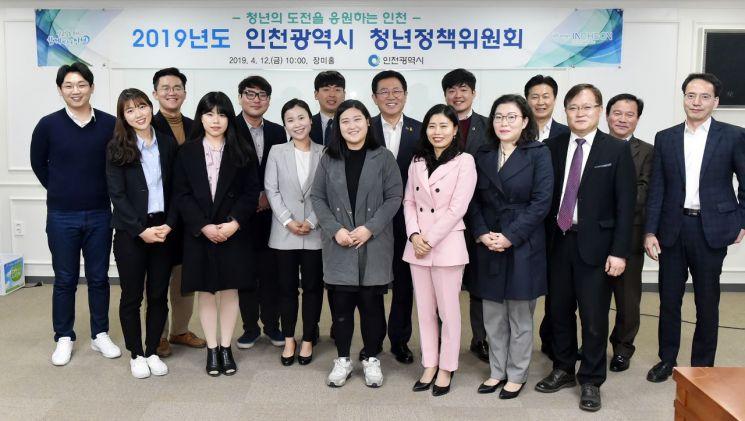 박남춘 시장(가운데)과 인천시 청년정책위원들이 기념 사진을 찍고 있다. [사진= 인천시]