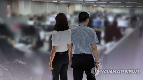 """""""결혼 부담 느낀다"""" 韓 여성, 日보다 2배 높아"""