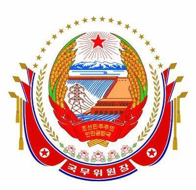 더 짙어진 '김정은 색깔'…국무위원회 역할·권한 확대