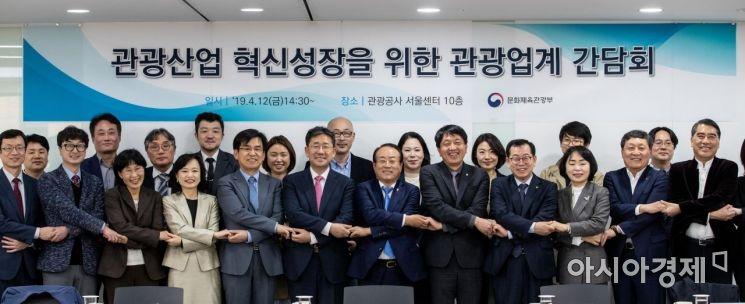 [포토] 관광업계 관계자들과 손 맞잡은 박양우 장관