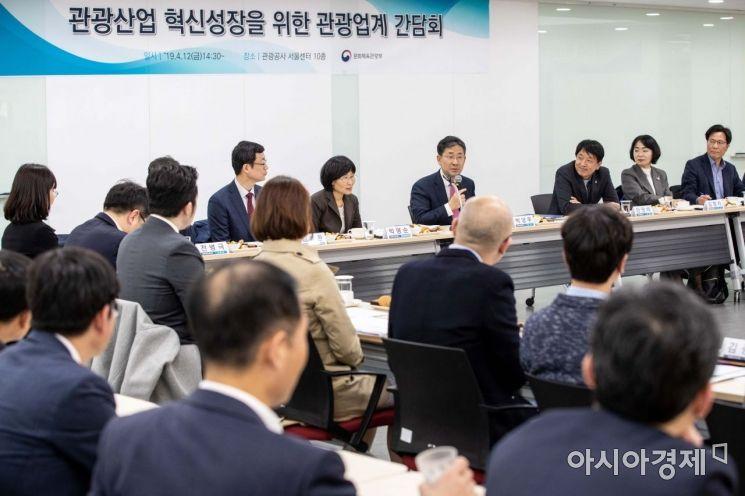 [포토] 관광업계와 간담회하는 박양우 장관