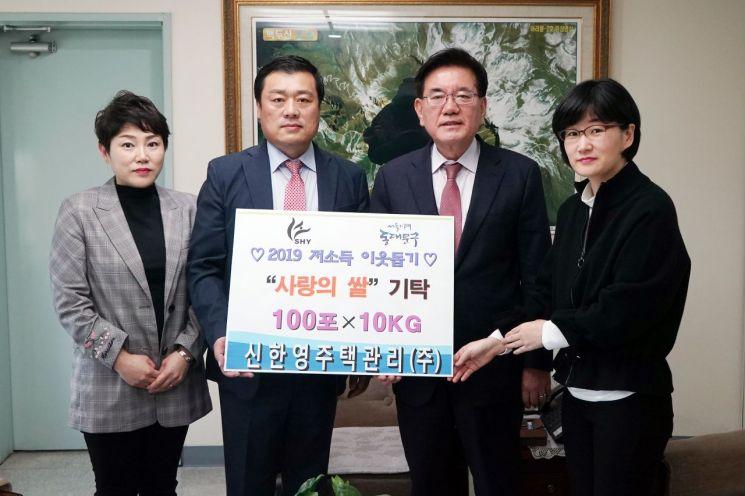 유덕열 동대문구청장(오른쪽 두 번째)과 신한영주택관리 서울지사 이경재 대표(왼쪽 두 번째)를 비롯한 관계자들이 기념사진을 촬영하고 있다.