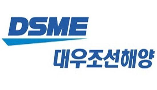 '5년 해양플랜트 가뭄' 끝…대우조선, 원유생산설비 1기 수주