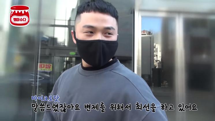 """""""변제를 위해 최선을 다하고 있다""""고 말하는 마이크로닷 / 사진 = '쨈이슈다' 영상 캡처"""