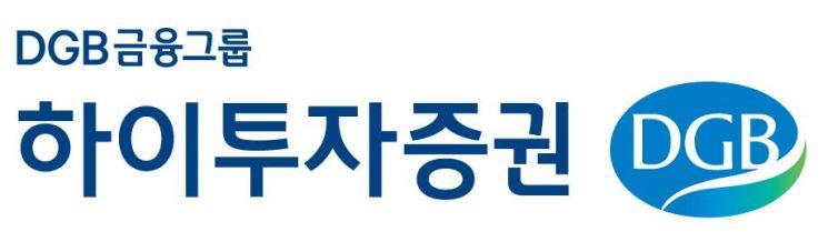 하이투자증권, 2019년 상반기 신입사원 모집